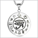 Unique All Seeing and Feeling Eye of Horus Egyptian Powers of Life Magic Amulet Pendant 22 Inch Necklace
