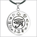 Unique All Seeing and Feeling Eye of Horus Egyptian Powers of Life Magic Amulet Pendant Leather Necklace