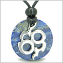 Amulet Infinity Symbol Magic Fire Energy Medallion Lapis Lazuli Good Luck Powers Pendant on Adjustable Cord Necklace
