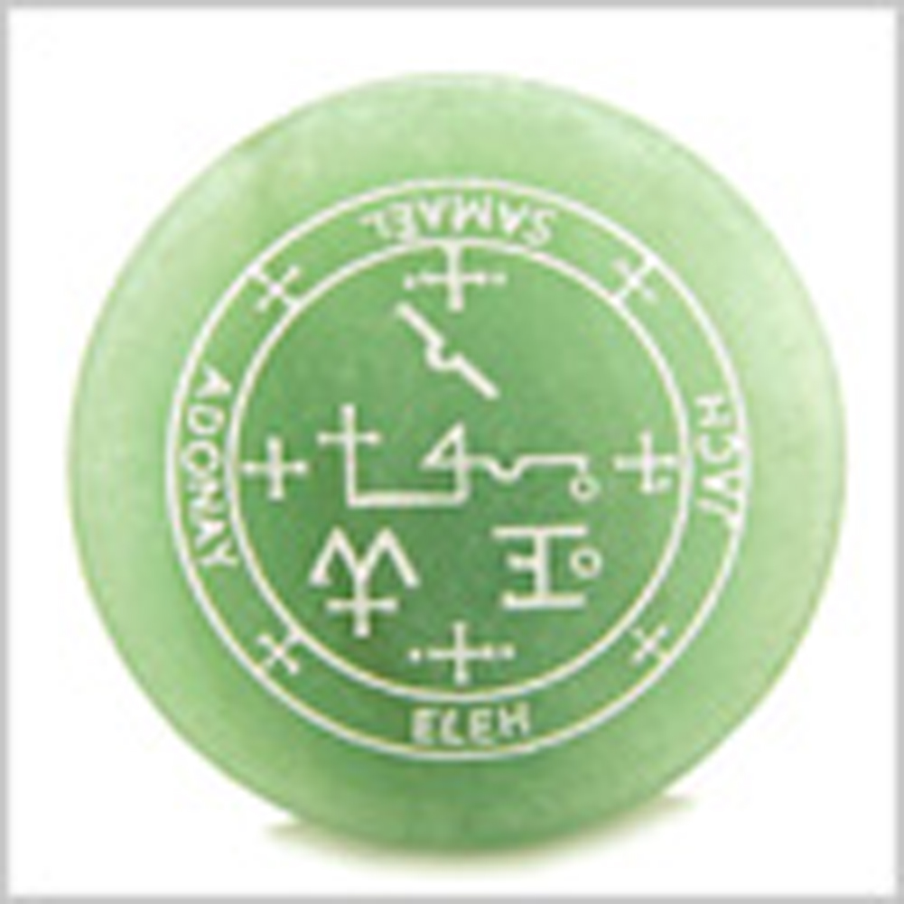 Sigil of the Archangel Samael Magical Amulet Amulet Green Aventurine Magic Gemstone Circle Spiritual Powers Keepsake Totem