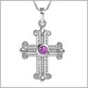 Amazing Cross Silver-Tone Royal Purple Sparkling Crystals Positive Powers Amulet Pendant 18 Inch Necklace