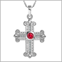 Amazing Cross Silver-Tone Royal Red Sparkling Crystals Positive Powers Amulet Pendant 18 Inch Necklace
