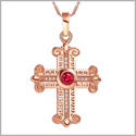 Amazing Cross Gold-Tone Royal Red Sparkling Crystals Positive Powers Amulet Pendant 18 Inch Necklace