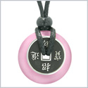 Amulet Lucky Coin Charm Donut Cute Pink Simulated Cats Eye Magic Spiritual Powers Adjustable Necklace
