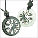 Positive Energy Love Couple or Best Friends BA GUA Ying Yang White Jade and Black Onyx Magic Good Luck Powers Pendants Necklaces