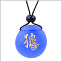Amulet Frosted Sea Glass Stone Kanji Courage Wolf Paw Good Luck Powers Royal Blue Adjustable Necklace