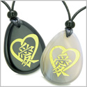Amulets Hearts Love Energy Kanji Magic Symbols Couples or Best Friends Natural Agate Black Onyx Gemstones Wish Totem Necklaces