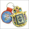 Holy Land Genuine Gemstones Amulet Psalms Tehillim Pass Book Powers Hamsa Hand Natural Wooden Keychain Lucky Charm