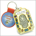 Holy Land Genuine Gemstones Amulet Travelers Wayfarer Prayer Protection Hamsa Hand Blessing Natural Wooden Keychain Lucky Charm