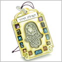 Holy Land Genuine Gemstones Amulet Travelers Wayfarer Prayer Protection Hamsa Hand Blessing Natural Wooden Lucky Car Charm