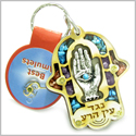 Holy Land Genuine Gemstones Amulet Against Evil Eye Powers Hamsa Hand Blessing Natural Wooden Keychain Lucky Charm