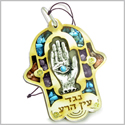 Holy Land Genuine Gemstones Amulet Against Evil Eye Powers Hamsa Hand Blessing Natural Wooden Lucky Car Charm
