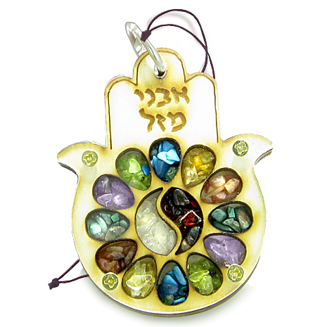 Holy Land Amulets And Lucky Charms Holy Land Genuine