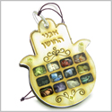 Holy Land Genuine Gemstones Amulet Hoshen High Priests Temple Hamsa Hand Blessing Natural Wooden Lucky Car Charm