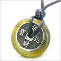 Amulet Lucky Coin Charm Donut in Tiger Eye Protection Powers Antiqued Stainless Steel Pendant on Adjustable Cord Necklace