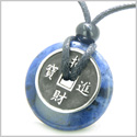 Amulet Lucky Coin Charm Donut in Sodalite Good Luck Powers Antiqued Stainless Steel Pendant on Adjustable Cord Necklace