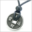 Amulet Lucky Coin Antiqued Stainless Steel Charm Fortune and Good Luck Powers Small Pendant on Adjustable Cord Necklace