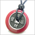 Amulet Lucky Coin Charm Donut in Cherry Red Jade Protection Powers Antiqued Stainless Steel Pendant on Adjustable Cord Necklace