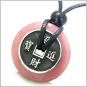 Amulet Lucky Coin Charm Donut in Pink Jade Protection Powers Antiqued Stainless Steel Pendant on Adjustable Cord Necklace