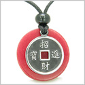 Amulet Lucky Coin Charm Medallion Red Cherry Jade Protection Powers Antiqued Stainless Steel Pendant on Adjustable Cord Necklace