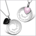 Love is Composed of a Single Soul Inspirational Heart Couples Set Simulated Onyx Pink Cats Eye Necklaces