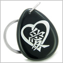 Amulet Heart Love Energy Kanji Magic Symbol Spiritual Powers Black Onyx Wish Totem Gemstone Keychain Ring