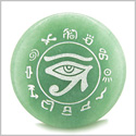 All Seeing and Feeling Eye of Horus Egyptian Amulet Green Aventurine Magic Gemstone Circle Good Luck Powers Keepsake Individual