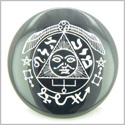 Success in Work and Wealth Talisman of Sun Black Onyx Magic Gemstone Circle Spiritual Powers Keepsake Individual Totem