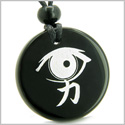 Amulet All Seeing Mystic Eye Kanji Strength and Power Magic Energies Genuine Black Onyx Medallion Circle Pendant Necklace