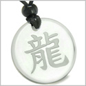 Amulet Emperor Kanji Dragon Symbol of Protection and Fortune Powers Genuine Crystal Quartz Medallion Circle Pendant Necklace