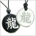 Amulets Love Couple or Best Friends Emperor Kanji Dragon Protection and Fortune Powers Quartz and Black Onyx Pendants Necklaces