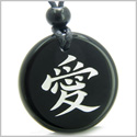 Amulet Universal and Mutual Love Kanji Magic Protection Powers Genuine Black Onyx Medallion Circle Pendant Necklace