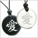 Amulets Love Couple or Best Friends Universal and Mutual Love Kanji Magic Powers Quartz and Black Onyx Pendants Necklaces