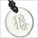 Amulet Magic Kanji Wolf Paw Courage and Protection Powers Genuine Crystal Quartz Medallion Circle Pendant Necklace