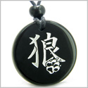 Amulet Magic Kanji Wolf Paw Courage and Protection Powers Genuine Black Onyx Medallion Circle Pendant Necklace