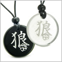 Amulets Love Couple or Best Friends Magic Kanji Wolf Paw Courage and Protection Powers Quartz and Black Onyx Pendants Necklaces