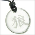 Amulet Magic Kanji Wolf Courage and Protection Powers Genuine Crystal Quartz Medallion Circle Pendant Necklace