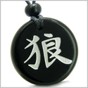 Amulet Magic Kanji Wolf Courage and Protection Powers Genuine Black Onyx Medallion Circle Pendant Necklace