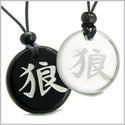 Amulets Love Couple or Best Friends Magic Kanji Wolf Courage and Protection Powers Quartz and Black Onyx Pendants Necklaces
