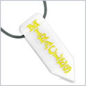 Have Faith Believe Miracles Reversible Yin Yang Energy Amulet Arrowhead White Simulated Cats Eye Necklace