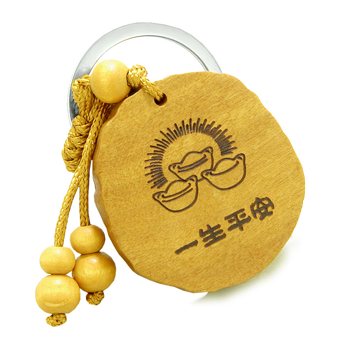 sandal wood feng shui keychains amulet double lucky todd fortune coins good luck powers charms. Black Bedroom Furniture Sets. Home Design Ideas
