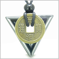 Amulet Triangle Protection Powers Antique Lucky Coin Charm Hematite Arrowhead Gemstone Pendant on Adjustable Necklace