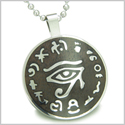 "All Seeing and Feeling Eye of Horus Egyptian Black Wood Amulet Magic Powers Circle Pure Stainless Steel on 18"" Pendant Necklace"