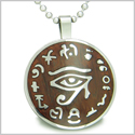 "All Seeing and Feeling Eye of Horus Egyptian Cherry Wood Amulet Magic Powers Circle Pure Stainless Steel on 18"" Pendant Necklace"
