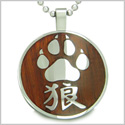 "Magic Kanji Wolf Paw Courage and Protection Powers Cherry Wood Amulet Circle Pure Stainless Steel on 18"" Pendant Necklace"