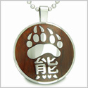 Magic Kanji Bear Paw Courage and Protection Powers Cherry Wood Amulet Circle Pure Stainless Steel on 22� Pendant Necklace
