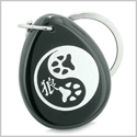 Amulet Wolf Paw Yin Yang Magic Kanji Spiritual and Balance Powers Black Onyx Wish Totem Keychain Ring
