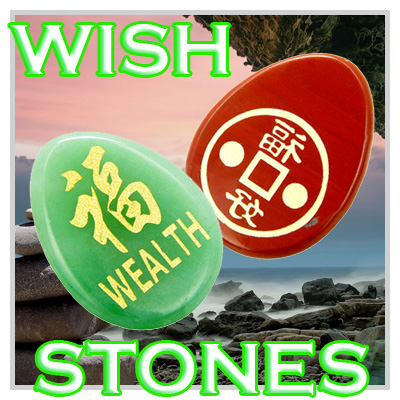 Word Stones With Lucky Symbols