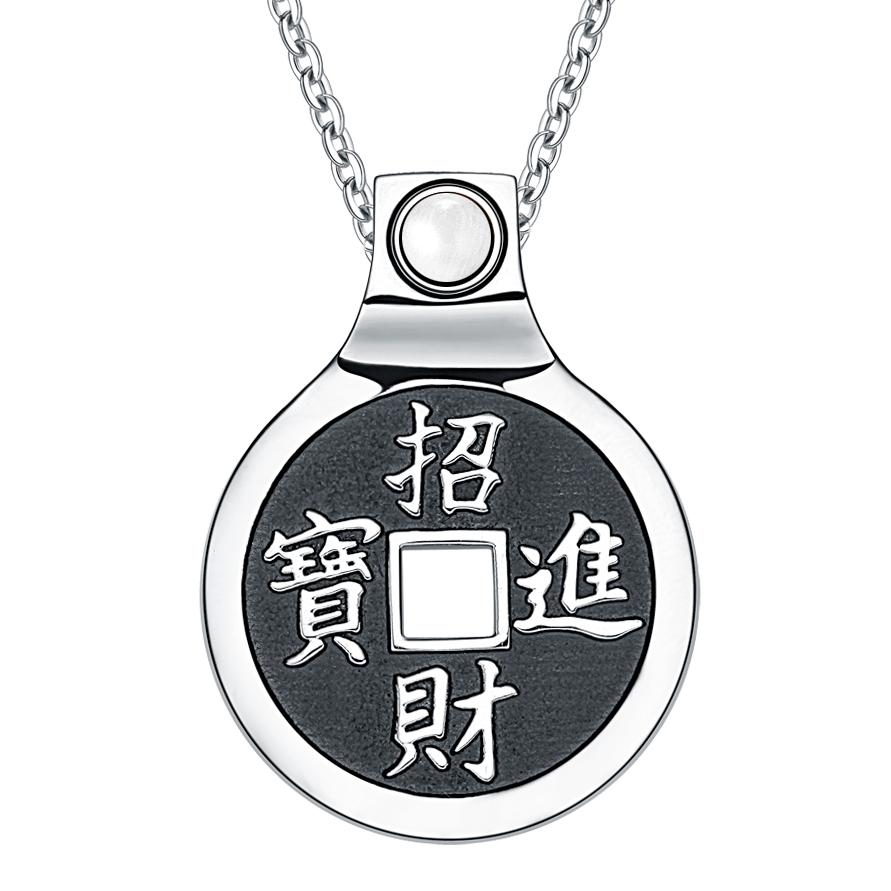 Cats Eye Crystal Feng Shui Jewelry and Gifts