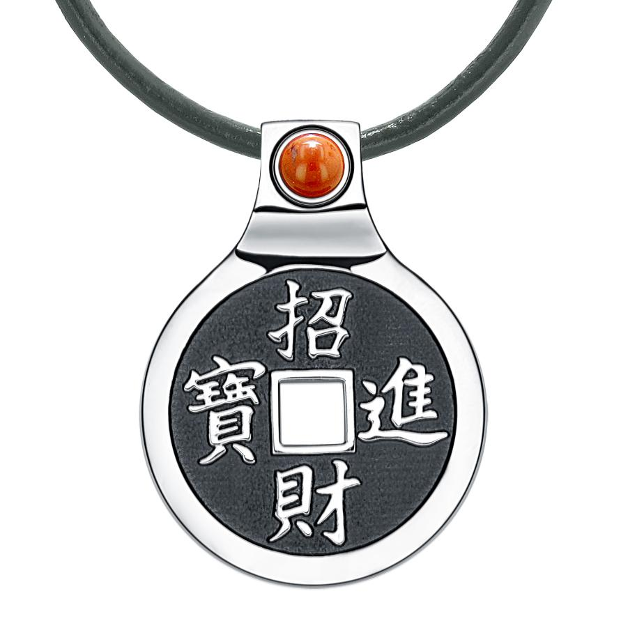 Chinese Good Luck Pendants